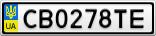 Номерной знак - CB0278TE