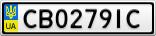 Номерной знак - CB0279IC
