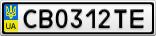 Номерной знак - CB0312TE