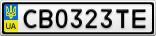 Номерной знак - CB0323TE