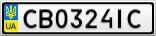 Номерной знак - CB0324IC