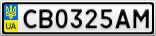 Номерной знак - CB0325AM