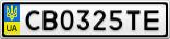 Номерной знак - CB0325TE