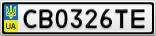 Номерной знак - CB0326TE
