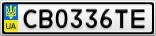 Номерной знак - CB0336TE