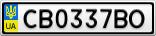 Номерной знак - CB0337BO