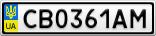 Номерной знак - CB0361AM