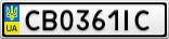 Номерной знак - CB0361IC