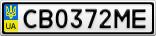 Номерной знак - CB0372ME