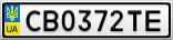 Номерной знак - CB0372TE