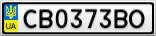 Номерной знак - CB0373BO