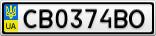 Номерной знак - CB0374BO