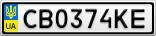 Номерной знак - CB0374KE