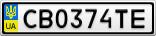 Номерной знак - CB0374TE