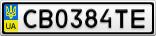 Номерной знак - CB0384TE