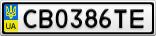 Номерной знак - CB0386TE