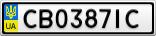 Номерной знак - CB0387IC