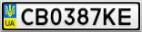 Номерной знак - CB0387KE