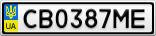 Номерной знак - CB0387ME