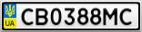 Номерной знак - CB0388MC