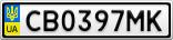 Номерной знак - CB0397MK
