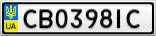 Номерной знак - CB0398IC