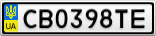 Номерной знак - CB0398TE