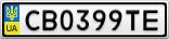 Номерной знак - CB0399TE