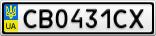 Номерной знак - CB0431CX