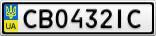 Номерной знак - CB0432IC