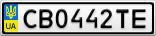 Номерной знак - CB0442TE