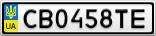 Номерной знак - CB0458TE