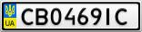 Номерной знак - CB0469IC