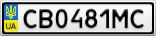 Номерной знак - CB0481MC
