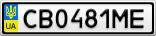 Номерной знак - CB0481ME