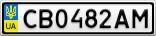 Номерной знак - CB0482AM