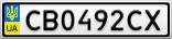 Номерной знак - CB0492CX