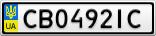Номерной знак - CB0492IC