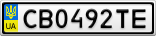 Номерной знак - CB0492TE