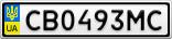 Номерной знак - CB0493MC
