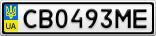 Номерной знак - CB0493ME