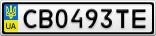 Номерной знак - CB0493TE