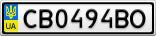 Номерной знак - CB0494BO