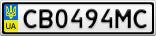 Номерной знак - CB0494MC
