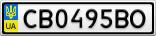 Номерной знак - CB0495BO