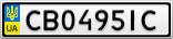 Номерной знак - CB0495IC