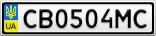 Номерной знак - CB0504MC