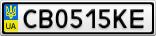 Номерной знак - CB0515KE