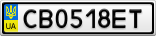 Номерной знак - CB0518ET