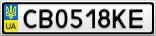 Номерной знак - CB0518KE